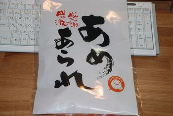 DSC_4545.JPG
